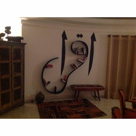 bibliothèque iqraa (lis !) en fer forgé. modèle Ratiba